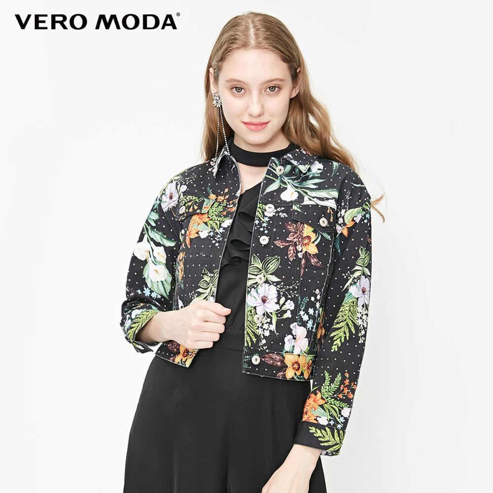 Vero Moda Women's Vintage 100% Cotton Pocket Flora Print Denim Jacket   319257505