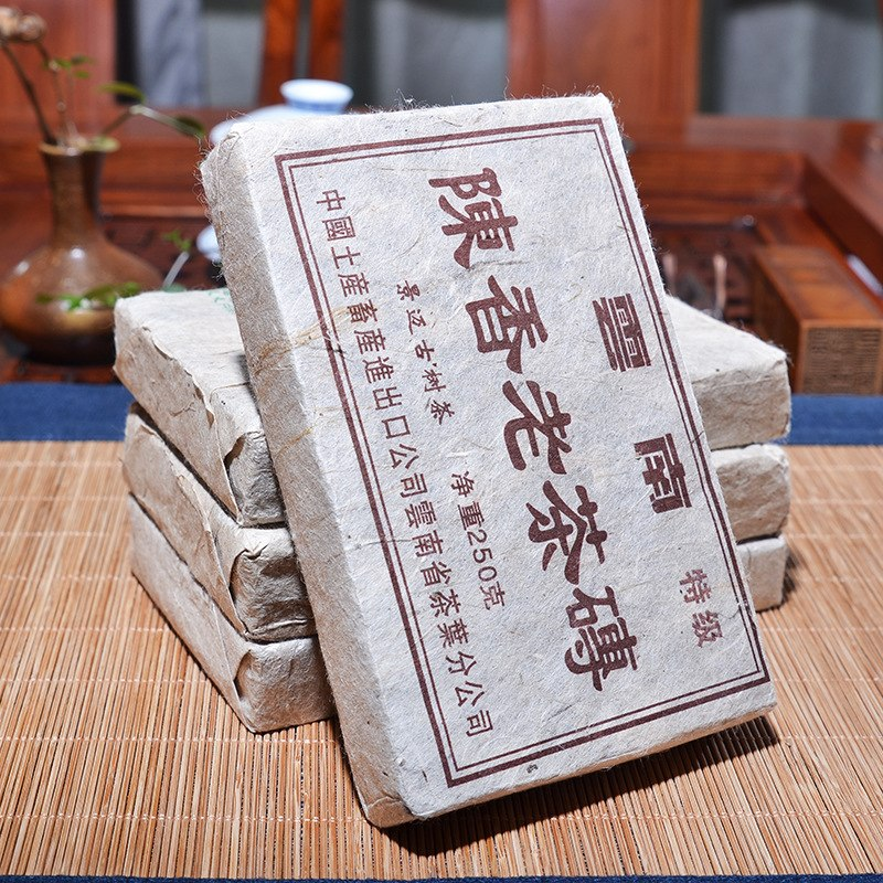 More Than 15 Years Tea Chinese Yunnan Old Ripe 250g China Tea Health Care Pu'er Tea Brick For Weight Lose Tea