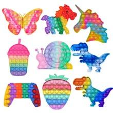 Push Bubble zabawka sensoryczna autyzm specjalne potrzeby Stress Reliever w kształcie lodów zabawka gumowa ugniatanie zabawek dla dzieci pracownik biurowy tanie tanio CN (pochodzenie) W wieku 0-6m 7-12m 13-24m 25-36m 4-6y 7-12y 12 + y 18 + Zwierzęta i Natura Do jazdy Fantasy i sci-fi Sport