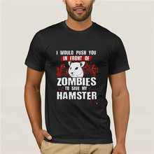 I Would Push You In Front Of Zombies To Save My Hamster Mens T-Shirt