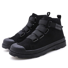 Male Shoes Adult Ankle Boots For Military Boots Plush Warm M