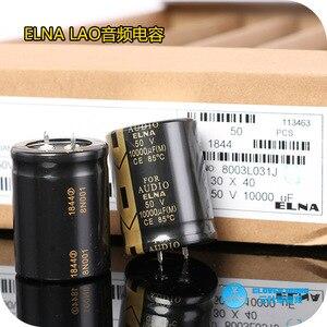 Image 2 - 2PCS החדש ELNA עבור אודיו 50V10000UF 30X40 לאו סדרת Supercapacitor La5 50V 10000UF Hifi עבור מסנן מגבר 10000 UF/50 V