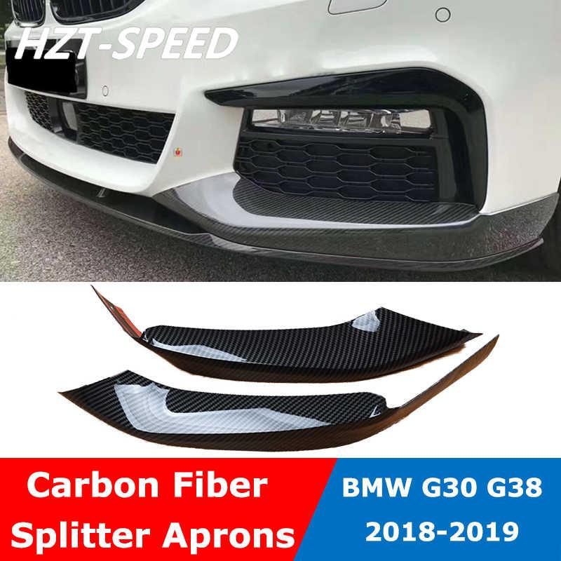 G30 MP 型カーボンファイバーフロントリップバンパーサイドスプリッタエプロン Bmw 5 シリーズ G38 530Li 2018- 2019