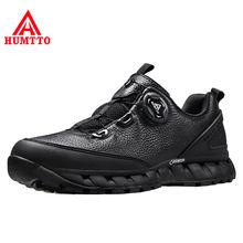 Humtto брендовая водонепроницаемая кожаная обувь для мужчин;