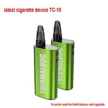2021 Latest IUOC TC-10 heating without burn Vaporizer Heat No Burn 2900mah vape kit Support regular cigarettes e-cigarette