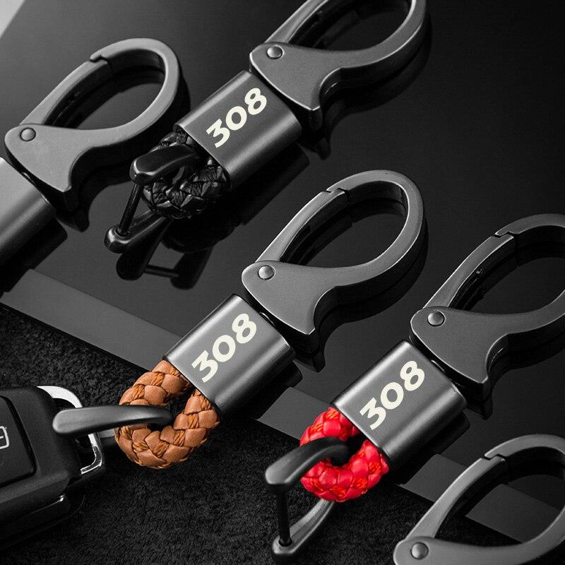 Автомобильный брелок, металлический кожаный брелок для Peugeot 307 206 308 407 207 3008 208 508 2008 301 408 107 3008 5008, автомобильные аксессуары
