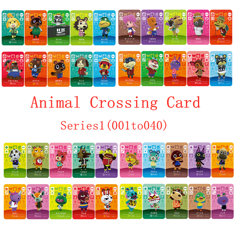 NS Game Series 1 (001 To 040) Animal Crossing Card Amiibo Card Work For English Version