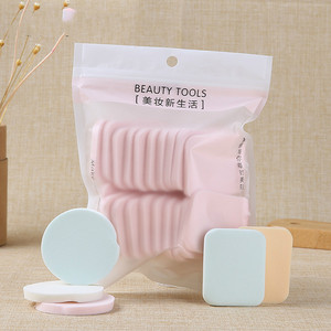 20 PCS Sponge Cosmetic Puff Ma