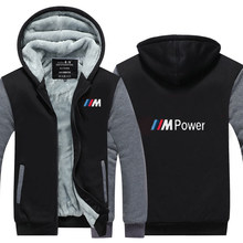 NEW Men Motorcycle Hoodies Winter Thicken Zipper Coat for bmw Sweatshirts Outdoor sports leisure cycling jackets(China)