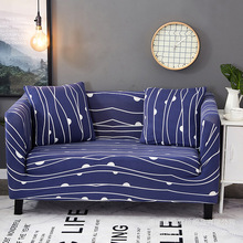 Floral Printed Sofa Cover Slipcover for Living Room Furniture Protective Armchair Couches Towel 1/2/3/4 Seater