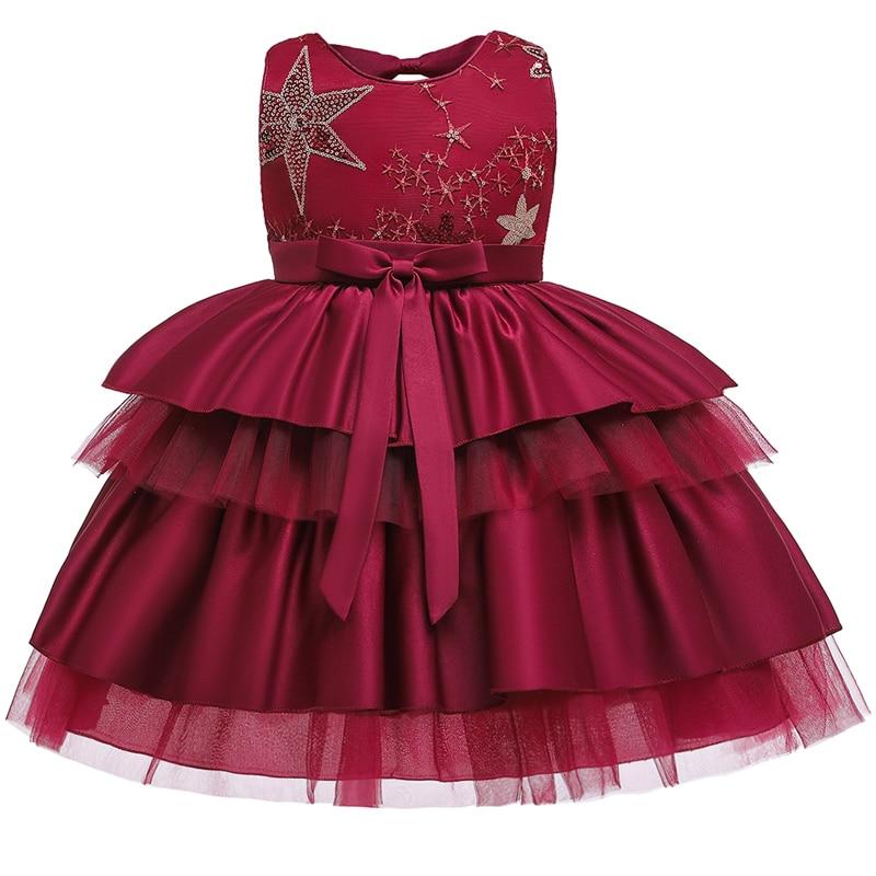 2020 Summer Unique Design Backless Dress Girl Princess Kids Dresses For Girls Children Clothes Vestidos Party Dress Evening Gown