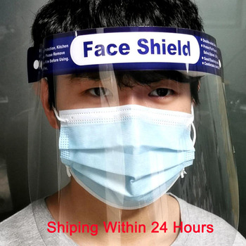Protective Face Shield Anti Droplet Dust-proof Full Face Cover Mask  Anti-fog Shield Droplet Windproof Facial Face Mask Reusable full face protective mask face shield replacement face mask anti saliva anti fogging droplet dust visor shield dropship