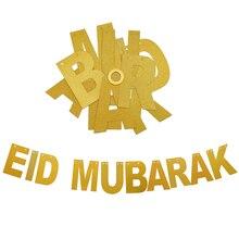 มีความสุขรอมฎอน Eid Mubarak จดหมายตอม่อแบนเนอร์รอมฎอนบาพรรคตกแต่ง