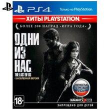 Игра для Sony PlayStation 4 Одни из нас. Обновленная версия(Хиты PlayStation)(русская версия