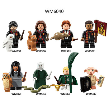 LEGO Blocks Figure Dolls 8Pcs/Set Harry Potter Classic Movie Roles Spacecraft Children Toy Gift Compatible with Lego Toys image