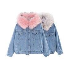2019 Velvet thick denim jacket female winter women big fur collar locomotive lamb coat student short