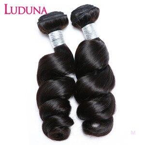 Luduna бразильские вплетаемые волосы свободная волна пучки волос натуральный цвет 1/3/4 шт./лот 150% человеческие волосы не Реми волос для черноко...