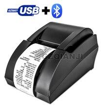 Bluetooth USB termal makbuz yazıcı 58mm POS yazıcı cep telefonu Android Windows için süpermarket ve mağaza