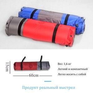Image 4 - Tapis de couchage de tente de Camping coussin de coussin gonflable automatique matelas dair unique
