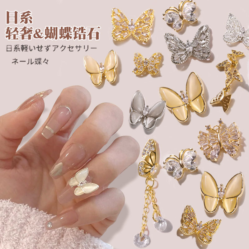 Newest 1Pieces Lot Pendant Chain 3D Alloy Butterfly Nail Art Zircon Pearl Metal Manicure Nails DIY Accessories Nail Decoration
