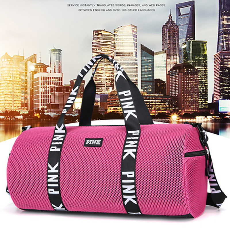 2019 New Pink Letter Gym Bag Women Shoe Compartment Waterproof Sport Bags For Fitness Training Yoga Bolsa Sac De Sport Mesh Bags