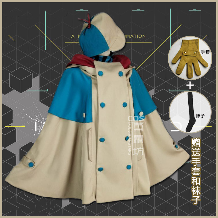 ID:INVADED Hijiriido Miyo Hondoumachi Koharu, костюм для косплея, костюм для Хэллоуина, карнавальный костюм с накидкой, рождественское нарядное платье