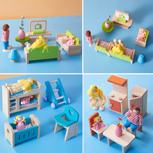 Mini Furniture Toy Doll House Kids Baby Room Play Toys Villa Wood Simulation Room Educational Toys for Children Girls Boys Gifts
