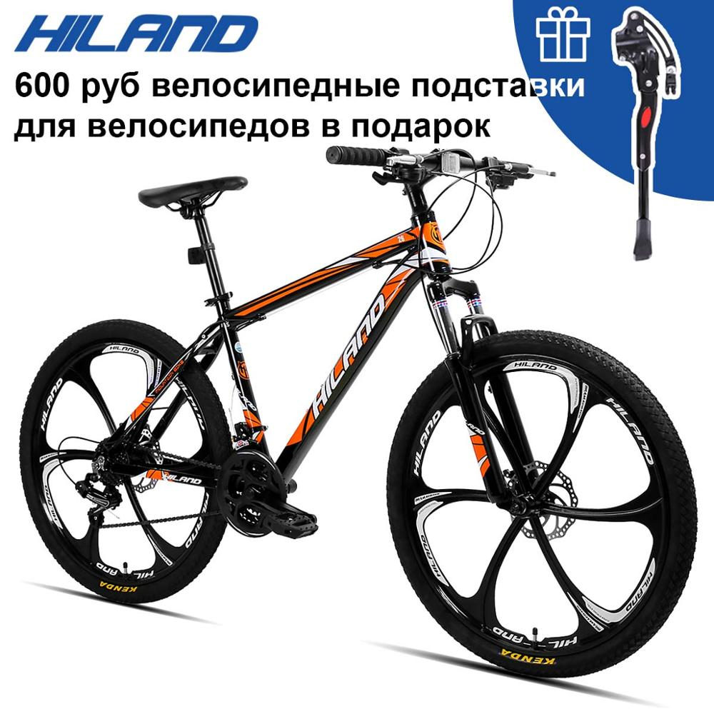 HILAND 26 inch 21 Speed Aluminum Alloy Suspension Bike Double Disc Brake Mountain Bike Bicycle with Service and Free Gifts image