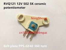 ใหม่100% RVQ121 12V 502 5KเซรามิคPotentiometerเข็มขัดแผ่นPPS GF40 360เปิด (SWITCH)