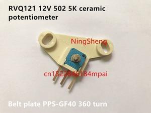 Image 1 - Original new 100% RVQ121 12V 502 5K ceramic potentiometer belt plate PPS GF40 360 turn (SWITCH)