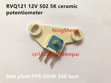 Orijinal yeni 100% RVQ121 12V 502 5K seramik potansiyometre kemer plakası PPS GF40 360 dönüş (anahtarı)