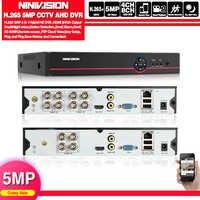 6 en 1 4CH 8CH 5MP 4MP 1080P AHD DVR de vigilancia de seguridad CCTV grabadora WIFI 3G DVR híbrida NVR para analógico AHD CVI TVI cámara IP