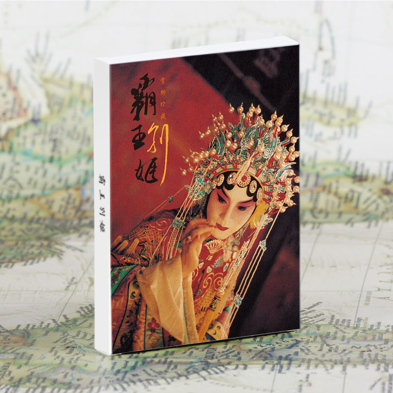 30 Pcs/Set Classic Movie Farewell My Concubine Paper Postcard DIY Greeting Cards Message Card Stationery