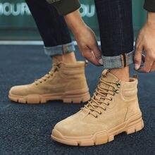 Для мужчин Часы мужские военные ботинки с s Полусапоги армейские