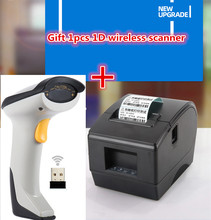 купить Gift 1pcs 1D wirele scanner+  Barcode label printers Thermal clothing label printer Support 58mm printing Label/ticket  printing дешево