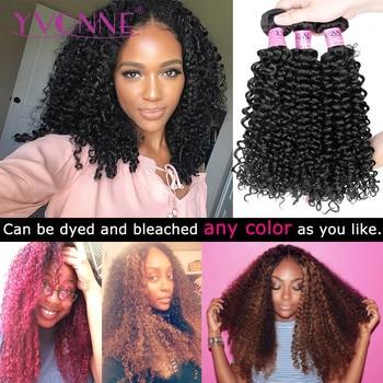 Yvonne 3C 4A Malaysian Curly Virgin Hair Bundles 1/3/4 Bundles Human Hair Weave Natural Color 2