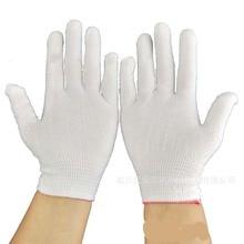 Белые перчатки для работы с защитой труда, удлиненные толстые защитные перчатки