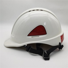 ABS Safety Helmet Helmet Hard Hat Cap Construction Climbing Steeplejack Worker Protective Outdoor Workplace Safety Supplies