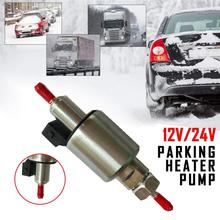 цена на Universal 12 / 24V 1KW-5KW Car Air Heater Diesel Pump for Car Air Parking Heater Fit For Webasto Eberspacher Auto Heater Parts