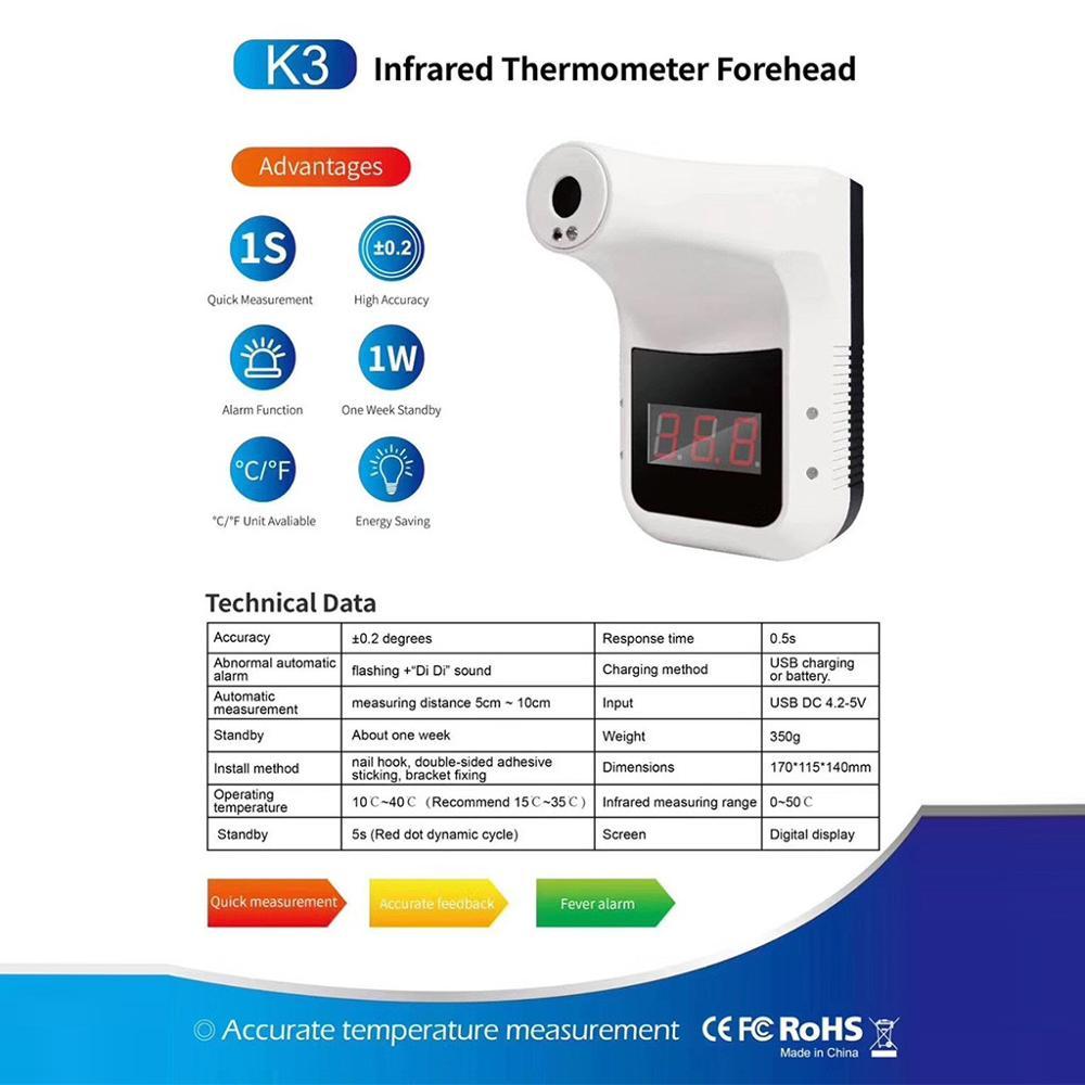 Прибор для измерения температуры тела, автоматический индукционный датчик, автоматический дезинфицирующий прибор K3, термометр, киоск-2