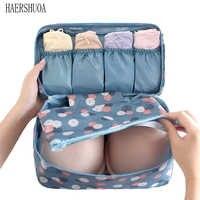 Travel multi-function bra underwear storage bag sorting bag travel business classification waterproof storage bag