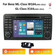 Android 10 автомобильный DVD радиоприемник GPS для Mercedes Benz GL ML CLASS W164 X164 ML300 350 450 GL320 USB стальное колесо управления DVR Бесплатная камера