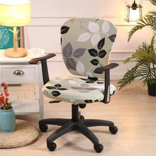 Astonishing Chair Cover Free Shipping On Chair Cover In Table Sofa Cjindustries Chair Design For Home Cjindustriesco