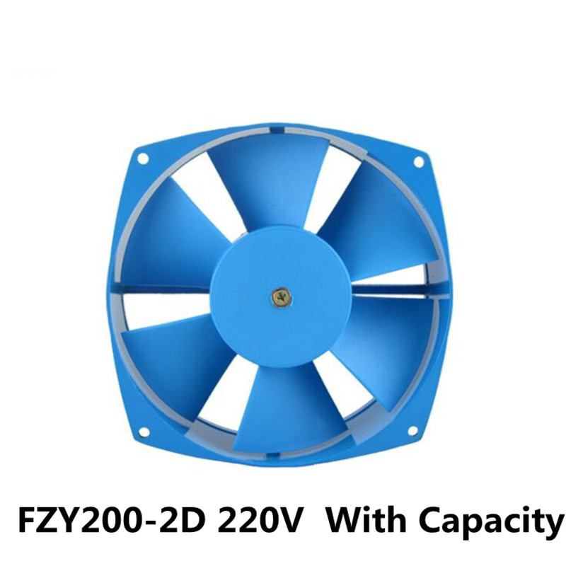 Axial Fan Blower Electric Box Cooling Fan Adjustable Wind Direction200FZY2-D Single Flange AC220V 0.18A 65W Fan