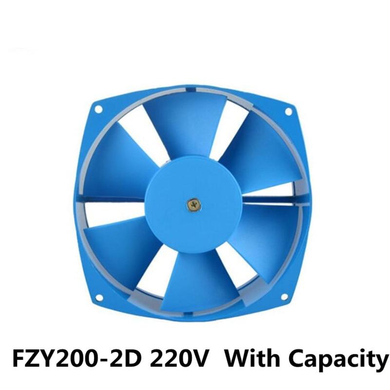 Axial Fan Blower Electric Box Cooling Fan Adjustable Wind Direction200FZY2-D Single Flange AC220V 0.18A 65W Fan