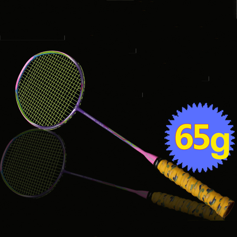 8U Professional Carbon Fiber Badminton Racket 65g G4 22-35lbs Ultralight Offensive Badminton Racket Racquet Training Sports