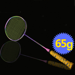 8u profissional raquete de badminton de fibra de carbono 65g g4 22-35lbs ultraleve ofensiva raquete de badminton treinamento esportes