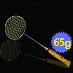 Raqueta de Bádminton de fibra de carbono profesional 8U 65g G4 22-35lbs, raqueta de bádminton ultraligera ofensiva para entrenamientos deportivos