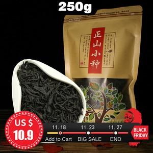 2020 Smoked Flavor Lapsang Souchong Chinese Black Tea 250g