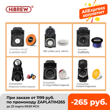 St504-Adapter-System-Parts Lavazza Modo Hibrew Caffitaly for Blue Mio Ese-Pod